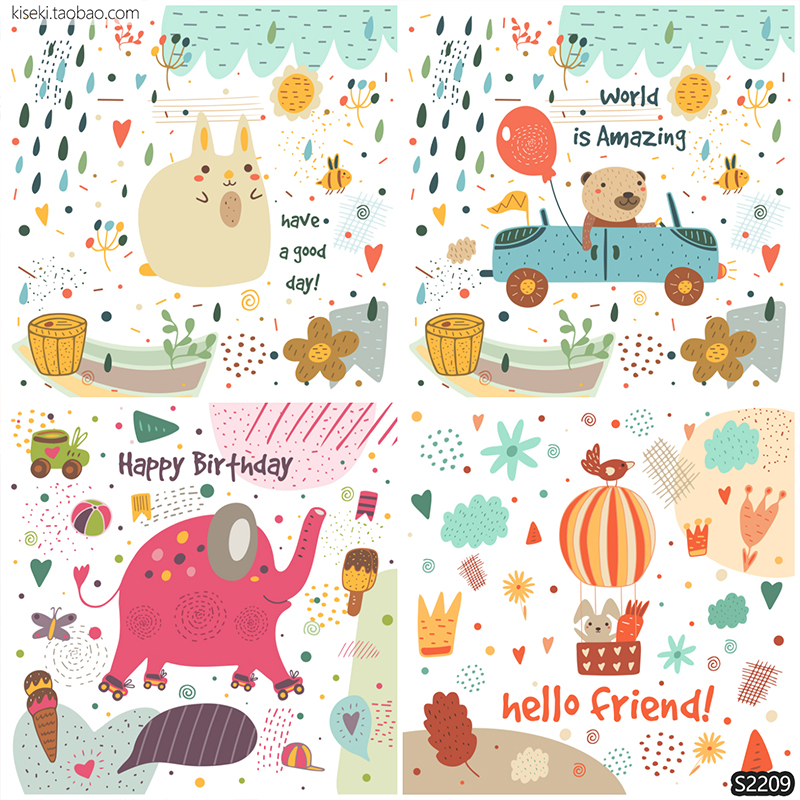 童话森系卡通可爱Q版手绘儿童插画动物兔子大象背景封面矢量素材