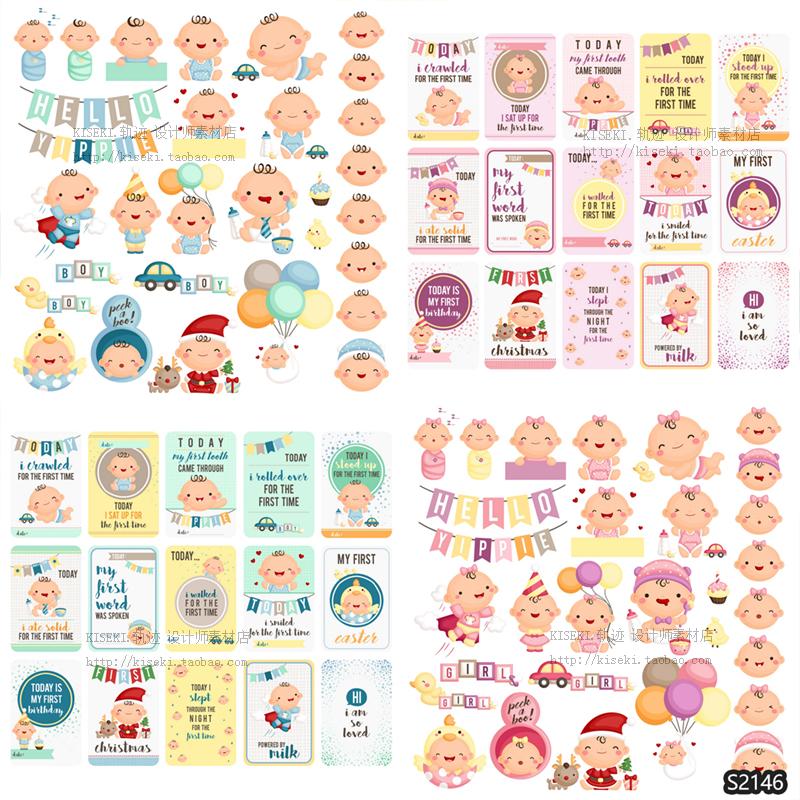 婴儿宝宝卡片图标卡贴图案可爱 eps ai矢量图素材